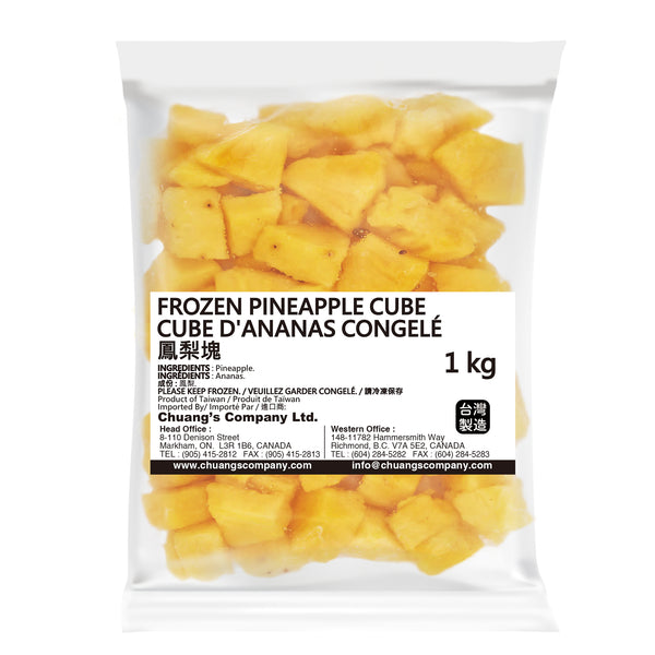 Frozen Pineapple Cube 冷凍鳳梨塊