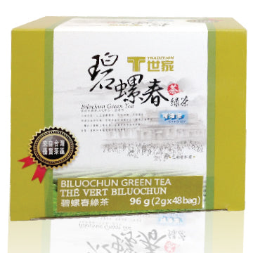 Biluochun Green Tea 碧螺春綠茶
