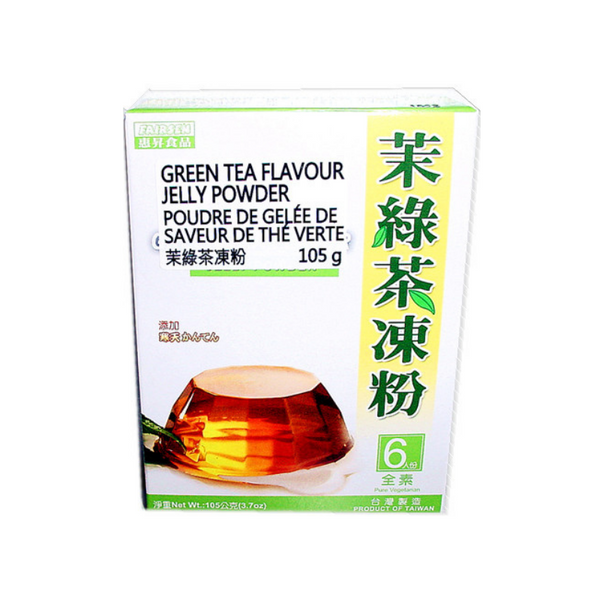 Green Tea Flavor Jelly Powder 惠昇綠茶凍 (10 boxes)