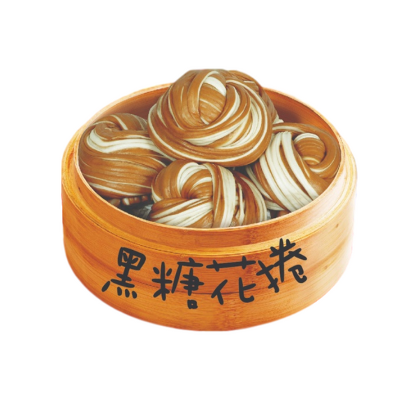 Brown Sugar Swirl Steam Roll 黑糖雙色花捲
