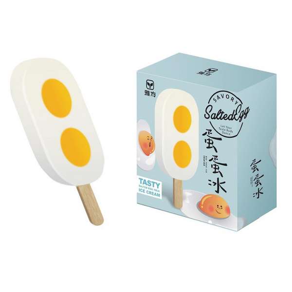 Savoy Salted  Egg Yolk Ice Cream 雅方蛋蛋冰雪糕