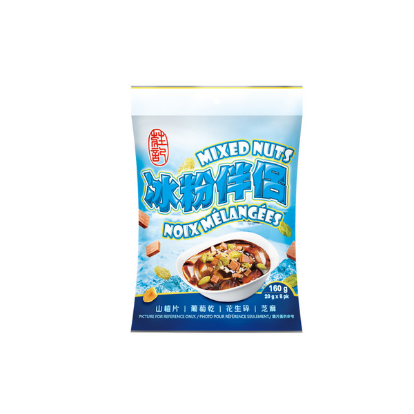 Mixed Nuts for Jelly Powder  冰粉伴侶 (10 bags)