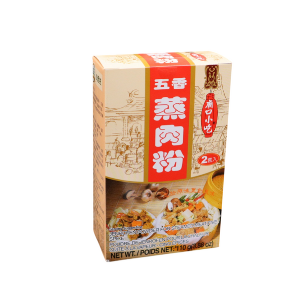Jenrofen Powder For Steamed Meat-Five Spice 五香蒸肉粉