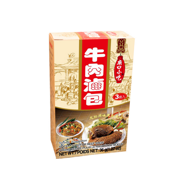 Spice Pouch For Beef Stew 牛肉滷包