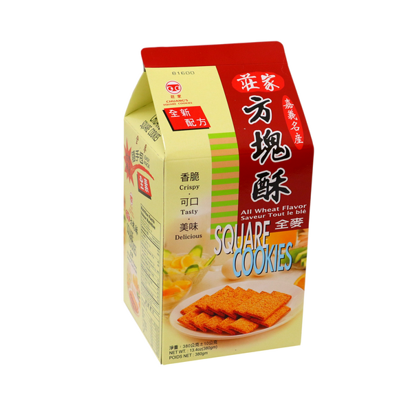 Whole Wheat Square Cookies 全麥方塊酥