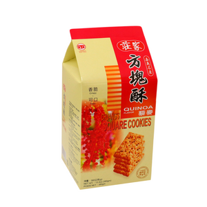 Quinoa Square Cookie 藜麥方塊酥