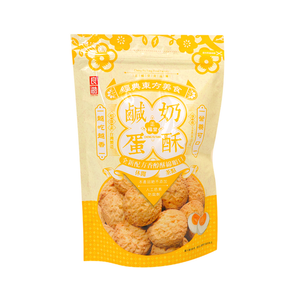 "Salted Egg Yolk Flavor Biscuit  ""正福堂""鹹蛋黃奶酥"