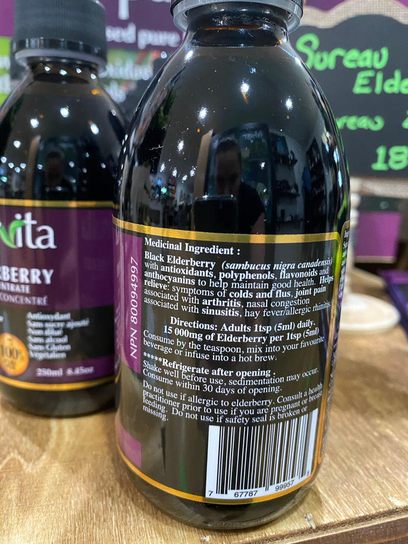 Purvita Elderberry Concentrate 250ml - 100% Pure