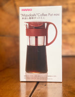 Load image into Gallery viewer, Hario Mizudashi Coffee Pot (Cold Brewer) 600ml - Red - Shoe Lane Coffee