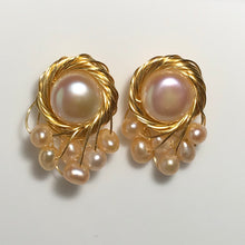 Load image into Gallery viewer, 'Addison' Freshwater Pearl Earrings