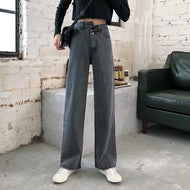 High waist irregular loose wide leg jeans