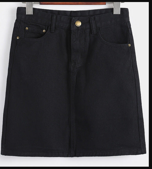 Women's high-waist high-stretch denim Skirt