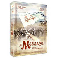 Le Message. DVD