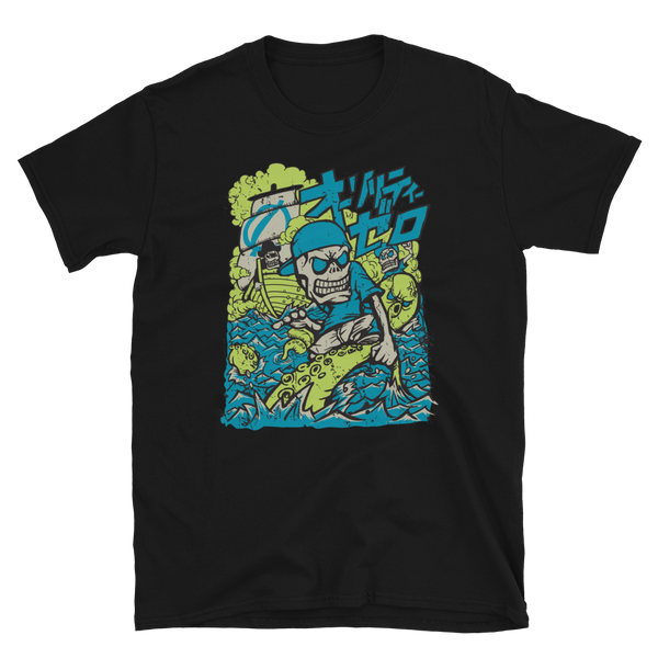 Authority Zero - Nihon Surf Short-Sleeve Unisex T-Shirt