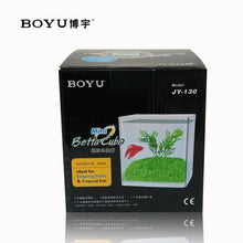Load image into Gallery viewer, Boyu JY-130 Mini Betta Cube