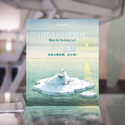Little Polar Bear: English and Chinese Edition