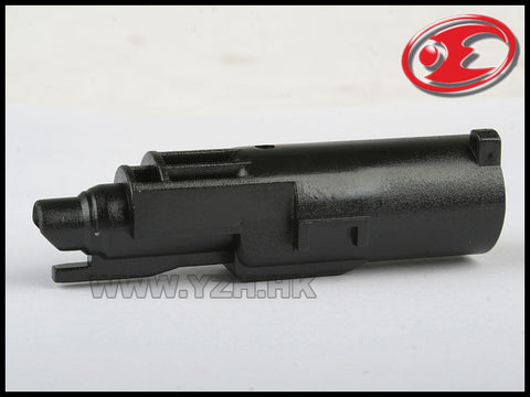 ELE ENHANCED LOADING MUZZLE For TM P226