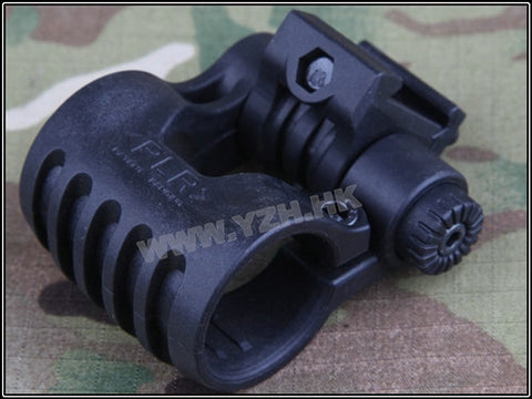 PLR Adjustable Tactical Light Mount