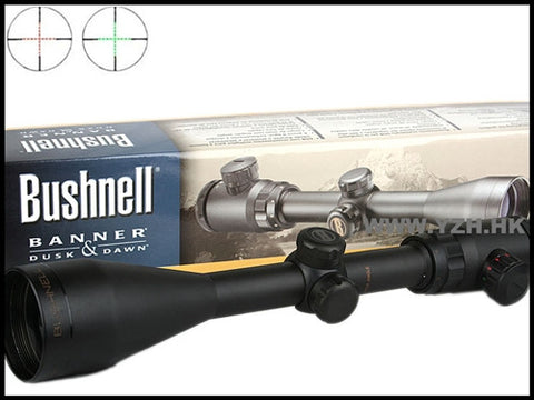 BUSHNELL 3-9X50IR Sniper Scope