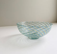 Load image into Gallery viewer, Glass 'Ripple' bowl by Benjamin Edols