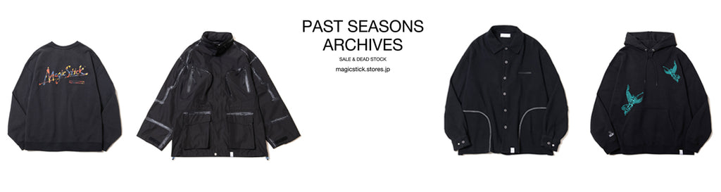 PAST SEASONS ARCHIVES