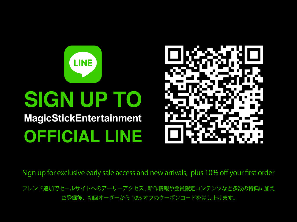 Sign up to Official LINE