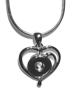 12mm Swirled Heart Necklace