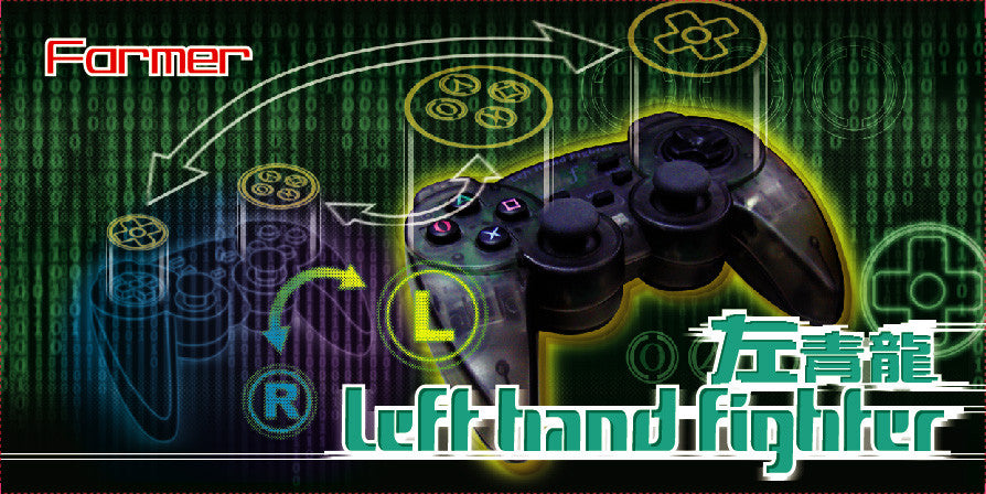 Left hand controller for PS 2