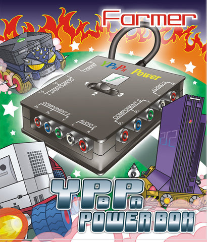 Ypbpr power box