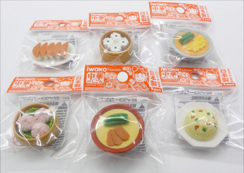 Cute dumplings, Sui Mai ,fried rice and noodle rubbers/erasers collection