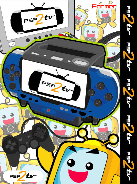 PSP2TV (for PSP 1000 series) PAL version