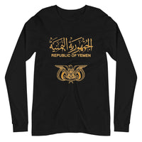 Republic Of Yemen Unisex Long Sleeve Tee