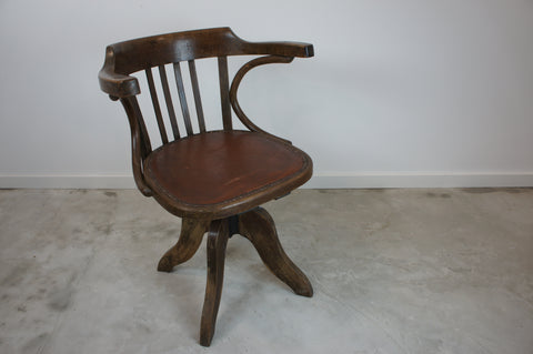 Bentwood, Adjustable, Swivel, Office Chair