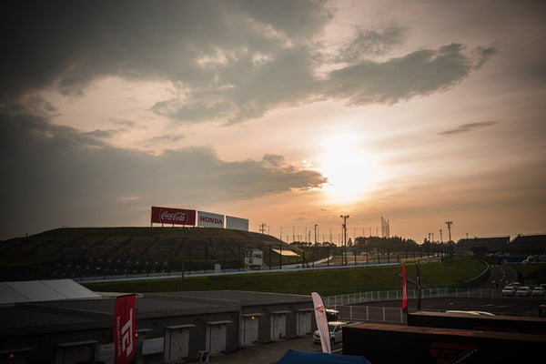 Landscape shot of the sun setting over Suzuka International Circuit