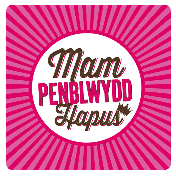 Welsh Pressed Happy Birthday Mam Card/ Mam Penblwydd Hapus