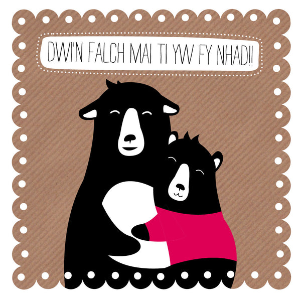 Welsh Bear I'm Glad You're My Dad Card/ Dw I'n Falch Mai Ti Yw Fy Nhad!!