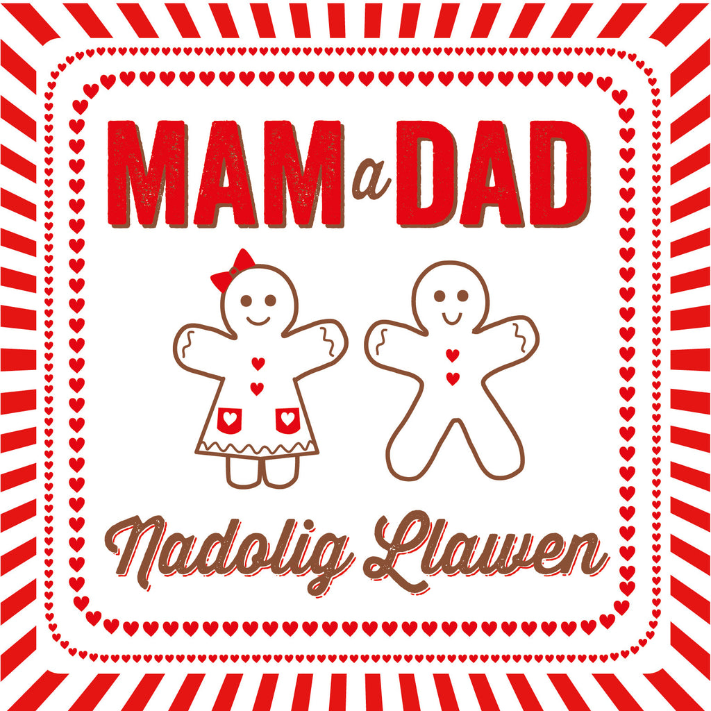 Welsh Gingerbread Merry Christmas Mam and Dad Card/ Mam a Dad Nadolig Llawen