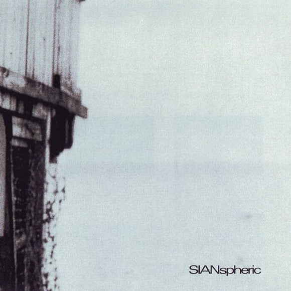 SIANspheric - There's Always Someplace You'd Rather Be CD