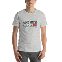 Load image into Gallery viewer, Park House FC - Heritage V2 -Unisex T-Shirt