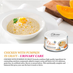Chérie, Chicken with Pumpkin in Gravy - Urinary Care (80g)