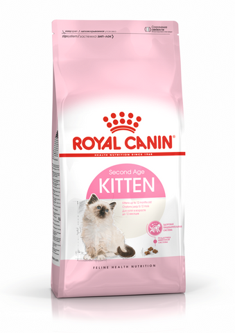 Royal Canin - Kitten Dry Cat Food (4 sizes)
