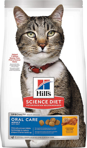 Hill's Science Diet Adult Oral Care Dry Cat Food (1.5kg)