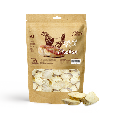 Absolute Bites Freeze Dried Chicken Dog & Cat Treats (2.5oz)
