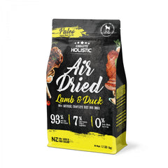 Absolute Holistic Air Dried - Lamb & Duck (1kg)