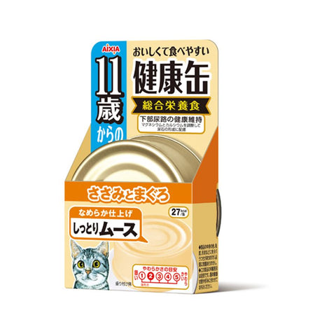 Aixia Kenko-can >11yrs - Chicken Fillet & Tuna Mousse (40g)