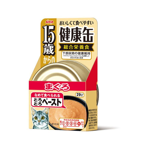 Aixia Kenko-can >15yrs - Tuna Thick Paste (40g)