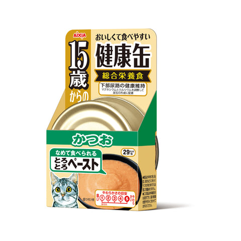 Aixia Kenko-can >15yrs - Skipjack Tuna Thick Paste (40g)