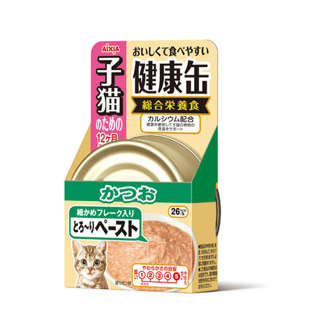Aixia Kenko-can Kitten - Skipjack Tuna Paste (40g)