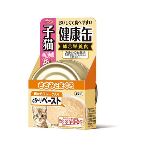 Aixia Kenko-can Kitten - Chicken Fillet & Tuna Paste (40g)
