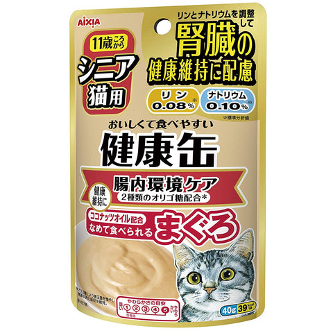 Aixia Kenko Pouch Kidney Care - Healthy Intestines (40g)